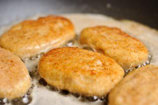 Chicken Cutlets #16