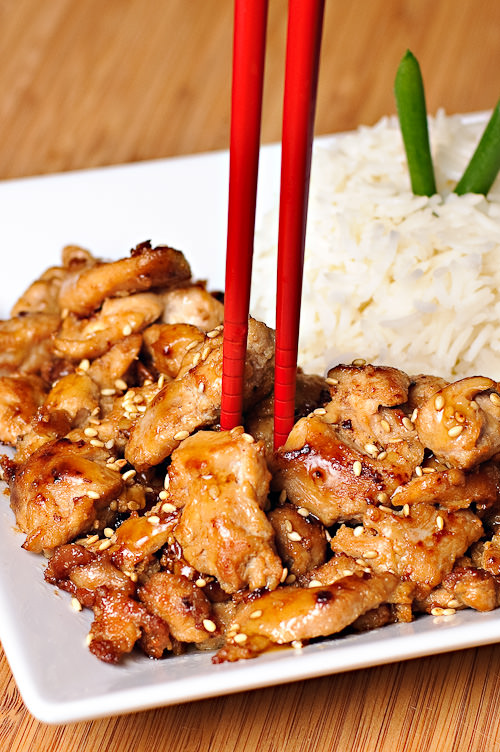 Teriyaki Chicken vertical